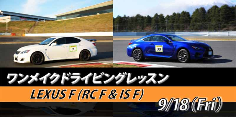 fuji-speedway-lexus-rc-f-is-f-owners-for-driving-courses-conducted-91820150712-2-min
