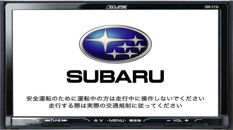 fujitsu-ten-to-lead-navi-avn-z04i-subaru-dealer-option20150724-1