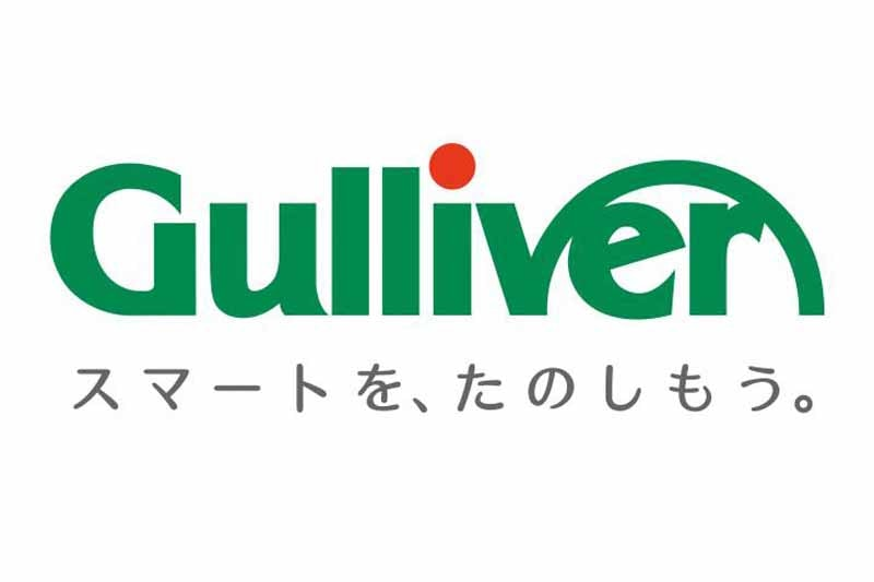 gulliver-is-looking-for-proposals-and-implementation-of-new-ideas-of-automobile-business-in-the-total-10-billion-yen20150709-1-min