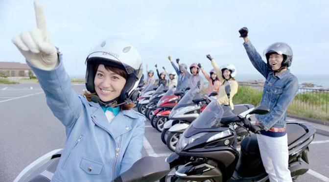 20~30代女性2人に1人がバイクを運転してみたい、バイク女子の免許予備軍は3人に1人