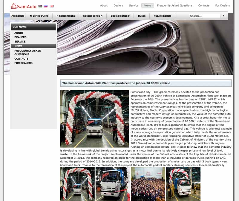 isuzu-and-signed-a-contract-for-uzbekistan-safs-share-acquisition20150730-3