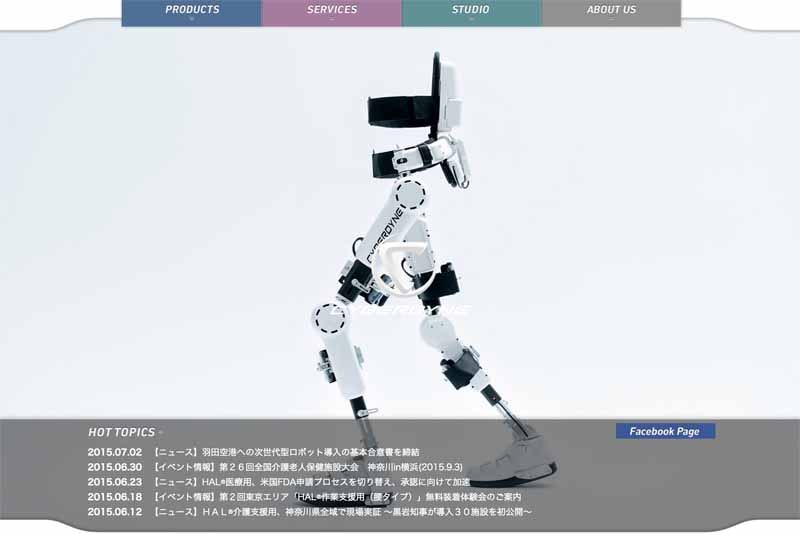 japan-airport-building-and-cyber-dyne-and-partnership-in-the-next-generation-robot-introduced-to-haneda-airport20150703-1-min