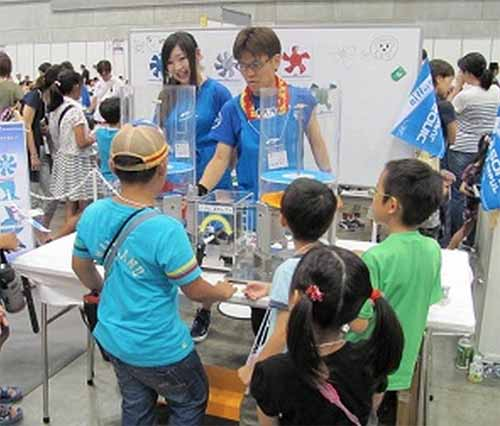 kids-engineer-2015-held-nagoya-sme-promotion-hall-7-31-8-120150730-2