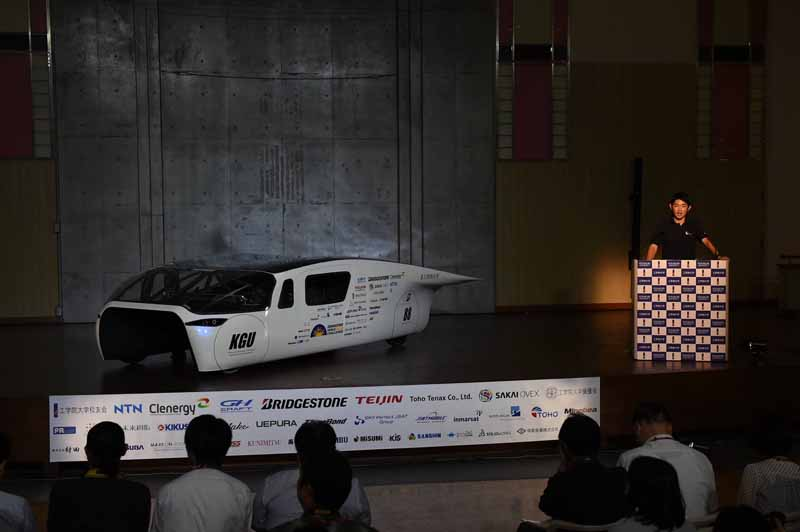 kogakuin-university-and-unveil-a-new-vehicle-owl-to-challenge-the-world-solar-challenge20150725-3