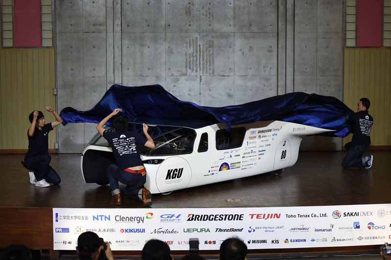 kogakuin-university-and-unveil-a-new-vehicle-owl-to-challenge-the-world-solar-challenge20150725-7