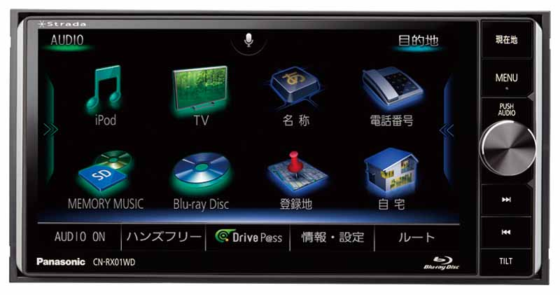 latest-car-navigation-system-car-experience-strada-experience-event-grand-front-osaka20150719-4-min