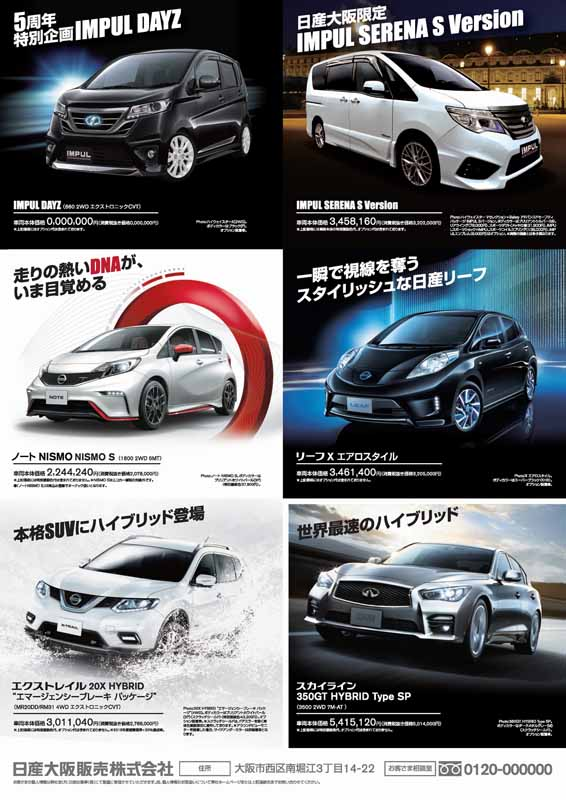 latest-car-navigation-system-car-experience-strada-experience-event-grand-front-osaka20150719-5-min