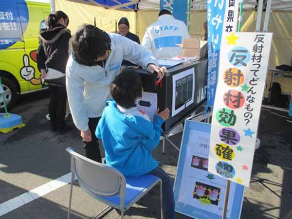 learn-in-jaf-shizuoka-parent-and-child-road-safety-held-a-traffic-safety-event-at-kakegawa-kachoen20150715-2