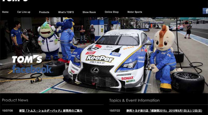 lexus-team-petronas-toms-apparel-goods-over-the-counter-sales-start-in-the-country-of-james-shop20150722-3