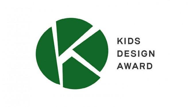 マツダ、新世代ヘッドランプ技術で第9回キッズデザイン賞獲得
