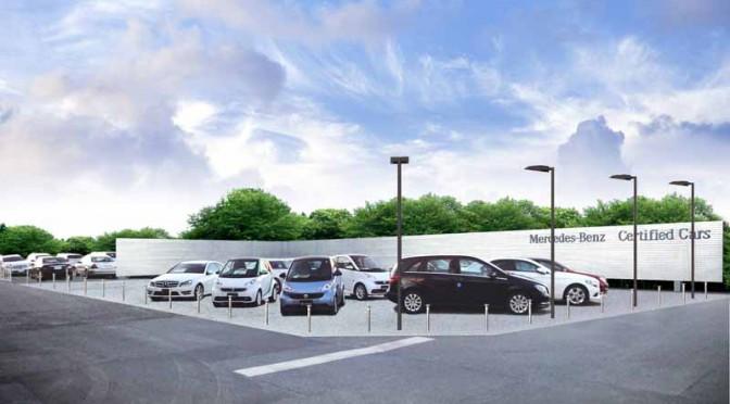メルセデス・ベンツ認定中古車拠点、浜松南サーティファイドカーセンターオープンフェア