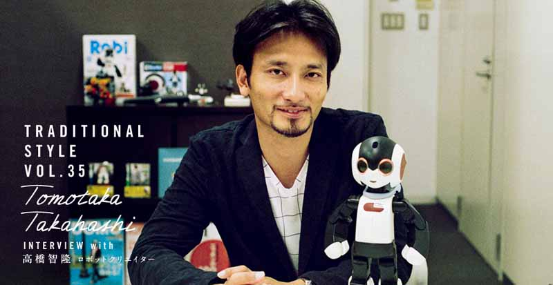 near-future-world-of-robot-creators-speak-robots-and-humans-coexist20150719-1-min