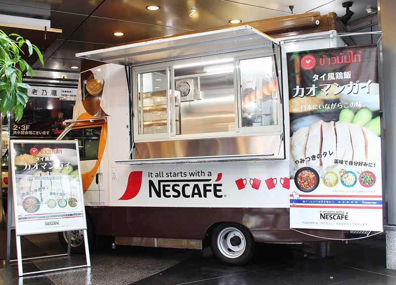 nestle-and-start-a-new-business-model-for-free-provides-a-kitchen-car20150707-4-min