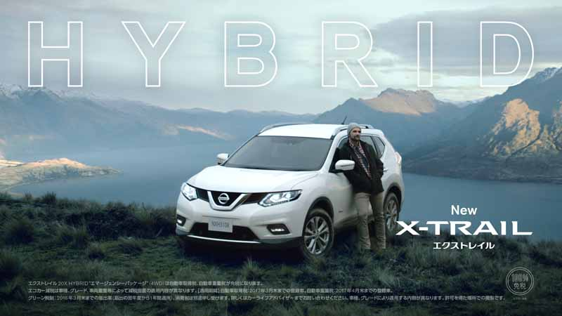 nissan-the-new-x-trail-hybrid-tvcm-started-a-free-delivery-of-the-song20150722-1