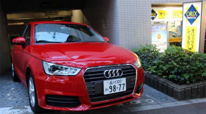 オリックスレンタカー、首都圏18拠点で新型「Audi A1」の割引キャンペーン実施