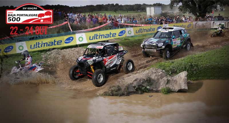 outlander-phev-challenge-the-baja-portalegre-500-in-the-falken-tire20150708-1-min