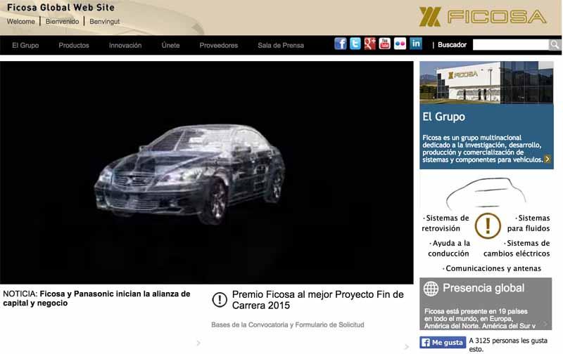 panasonic-spain-fikosa-a-capital-and-business-alliance20150702-1-min