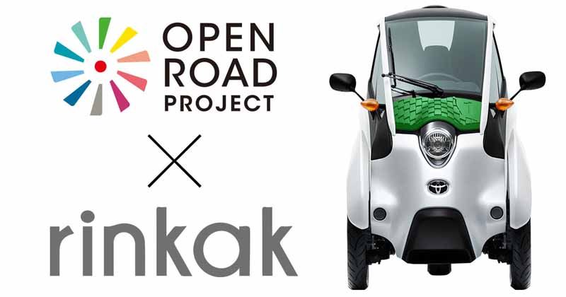 rinkak-and-start-providing-customized-parts-of-toyota-i-road20150707-1-min