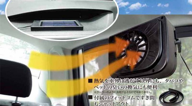 solar-panel-stand-alone-automotive-exhaust-fan-new-release-of20150707-2-min