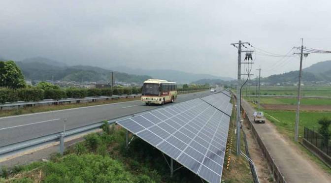 高速道路の法面を活用した太陽光発電所が運転開始