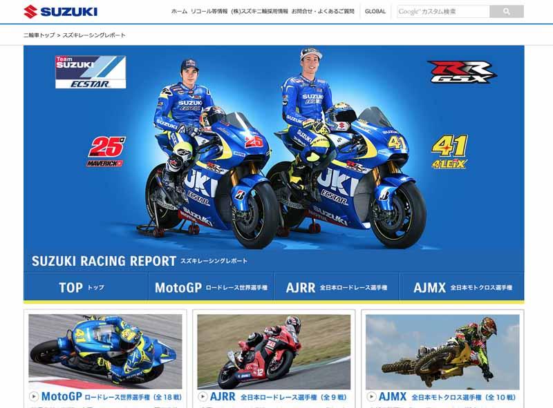 suzuki-in-the-suzuka-8-last-portal-site-team-suzuki-open-of-two-wheel-race20150724-1