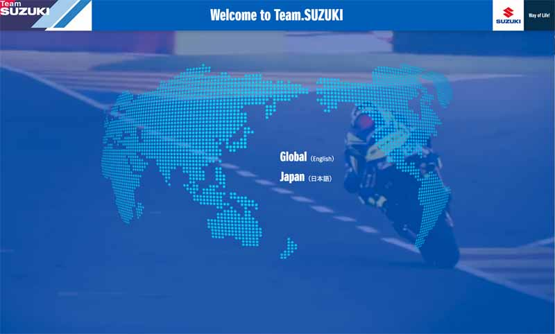 suzuki-in-the-suzuka-8-last-portal-site-team-suzuki-open-of-two-wheel-race20150724-2