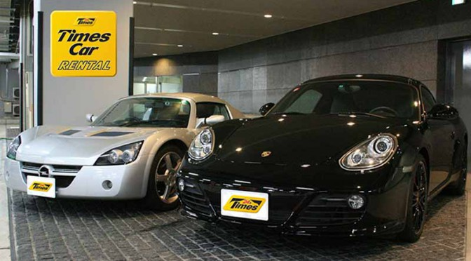 times-car-rental-non-everyday-experience-in-the-porsche-cayman-and-opel-speedster20150712-1-min