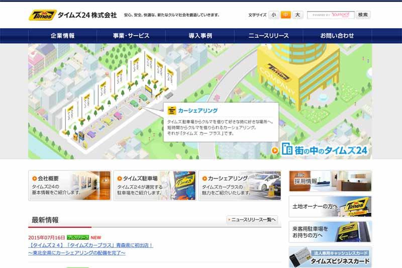 times-karplus-first-opened-in-the-northeast-zenken-to-complete-deployment-of-aomori-prefecture20150719-2