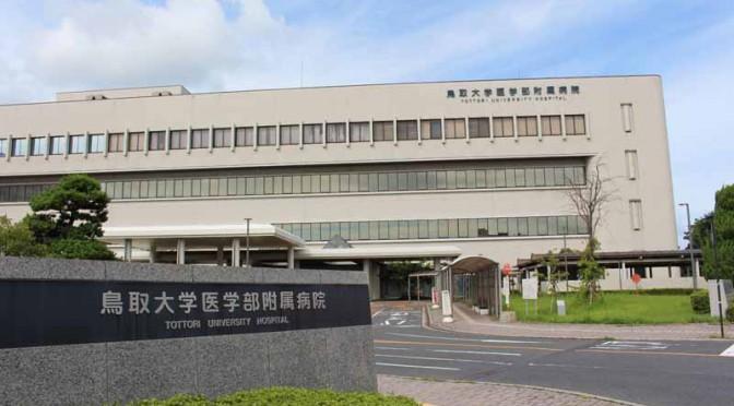 鳥取大学とホンダ、外部給電用インバータの実証実験計画を発表
