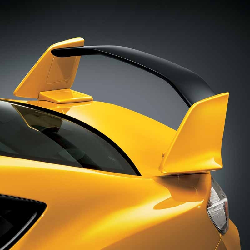 toyota-limited-released-a-special-specification-car-of-yellow-color-to-86-20150713-14-min
