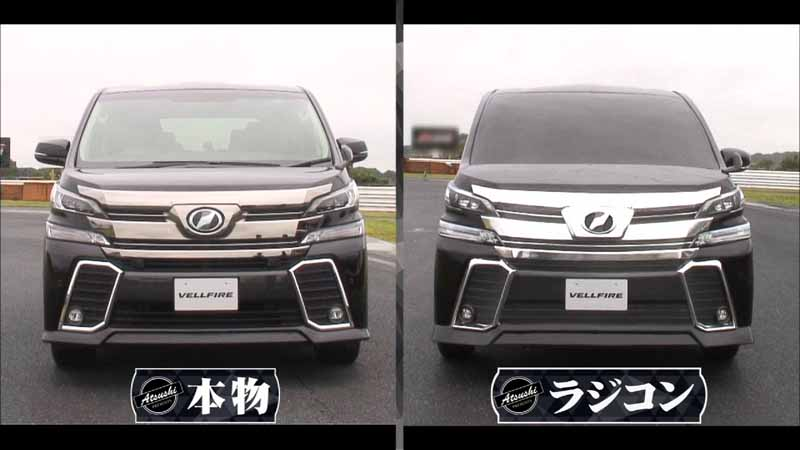 toyota-vellfire-full-size-rajikonsakitto-showdown-july-17-youtube-distribution-start20150717-1-min
