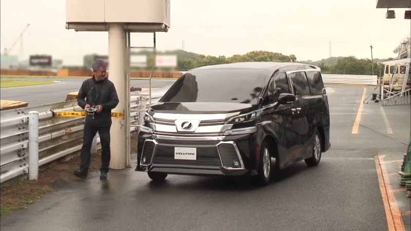 toyota-vellfire-full-size-rajikonsakitto-showdown-july-17-youtube-distribution-start20150717-2-min