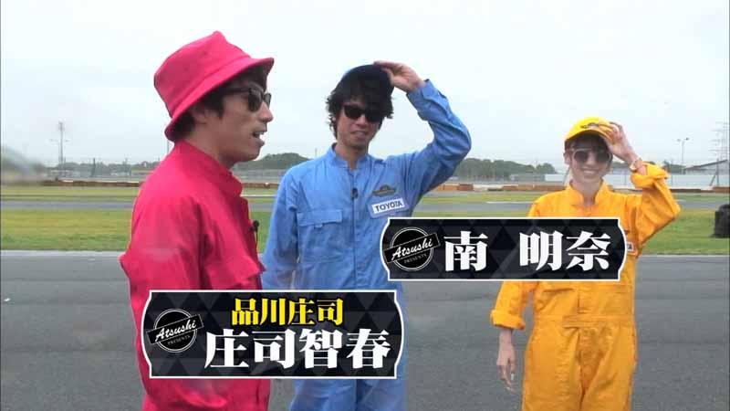 toyota-vellfire-full-size-rajikonsakitto-showdown-july-17-youtube-distribution-start20150717-3-min
