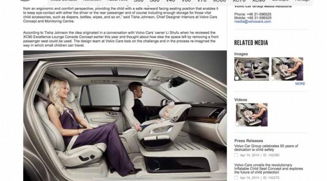 ボルボ、ちょっと贅沢なチャイルドシートの新ラウンジコンセプトを公開