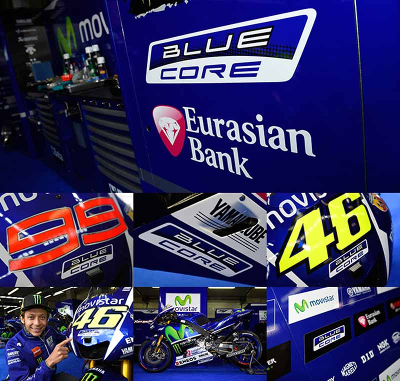 yamaha-sprint-from-yzr-m1-german-gp-for-wearing-the-logo-of-next-generation-engine-thought-blue-core20150726-2
