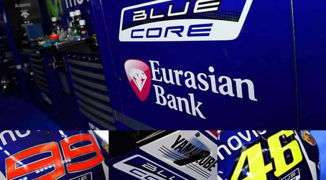 """ヤマハ、次世代エンジン思想""""BLUE CORE""""のロゴを配する「YZR-M1」ドイツGPから疾走"""