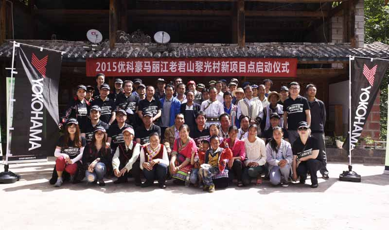 yokohama-rubber-start-the-2nd-ecosystem-protection-project-in-yunnan-province-china20150722-1