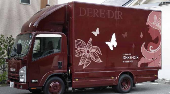 3トントラックにフル装備、美容室がまるごと出張の移動美容車稼働中