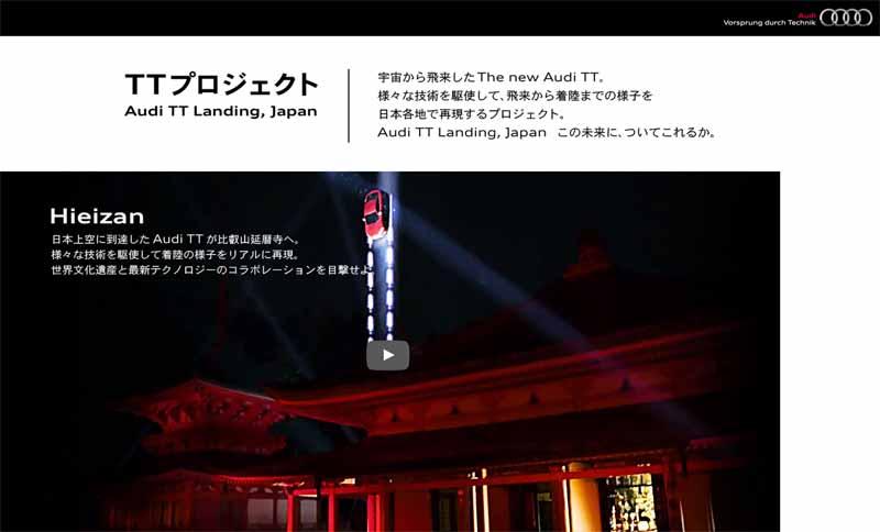 Audi, The new Audi TT Press Conference Movie public-1