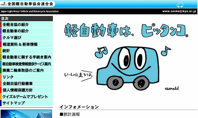 all-light-jikyo-in-july-announced-a-light-car-new-car-sales-bulletin20150804-1