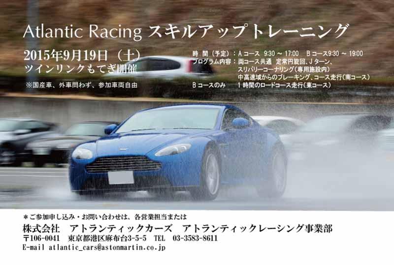atlantic-cars-twin-ring-motegi-skills-training-held20150814-1