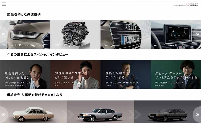 audi-japan-and-published-a-video-that-introduces-the-history-of-the-audi-a6-audi-100-20150807-1