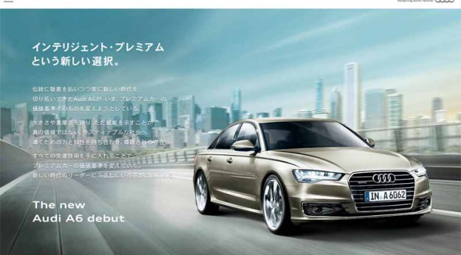 audi-japan-and-published-a-video-that-introduces-the-history-of-the-audi-a6-audi-100-20150807-3