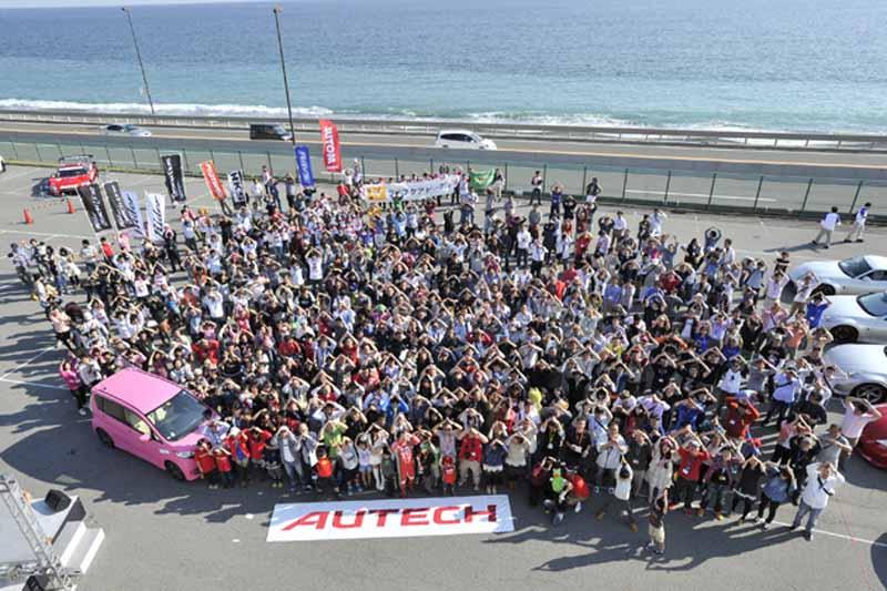 autech-japan-aog-shonan-homecoming-meeting-2015-participation-acceptance-start20150814-1