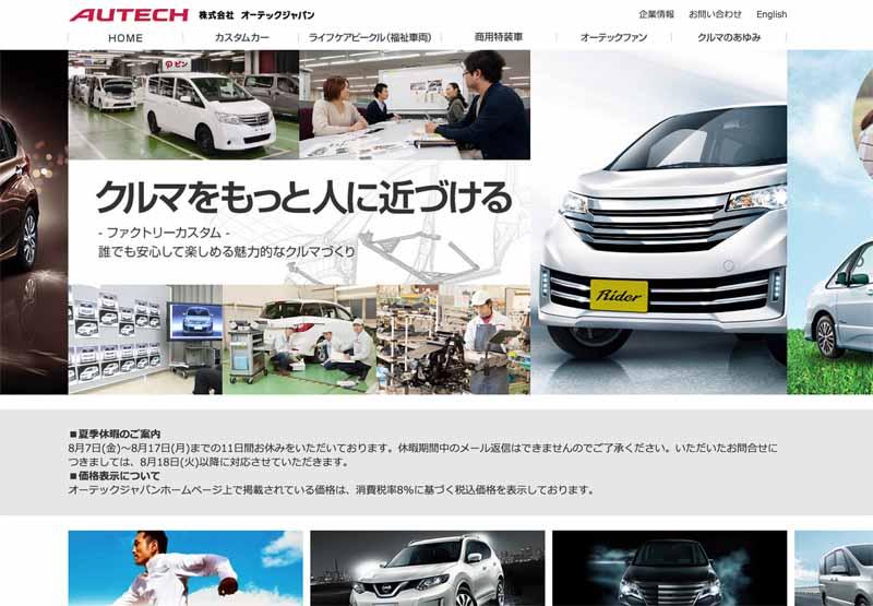 autech-japan-aog-shonan-homecoming-meeting-2015-participation-acceptance-start20150814-2