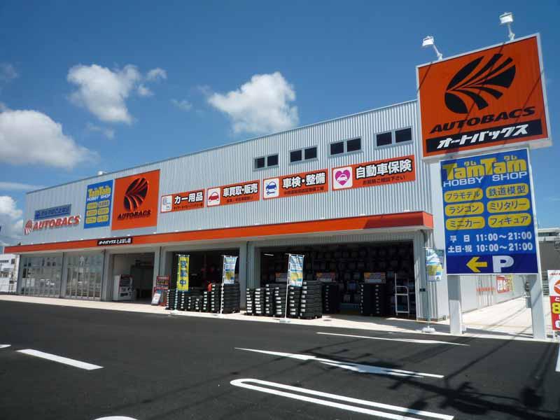 autobacs-toyohashi-store-toyohashi-aichi-prefecture-renovated-open20150818-2