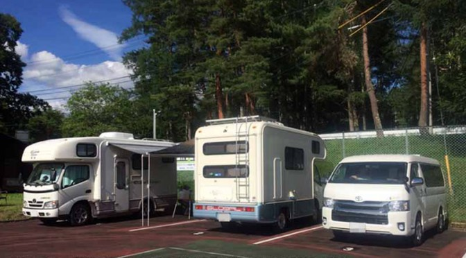 camper-user-to-spend-a-rainy-day-how-investigation-60-overall-to-travel-without-worrying-about-the-rain20150808-6