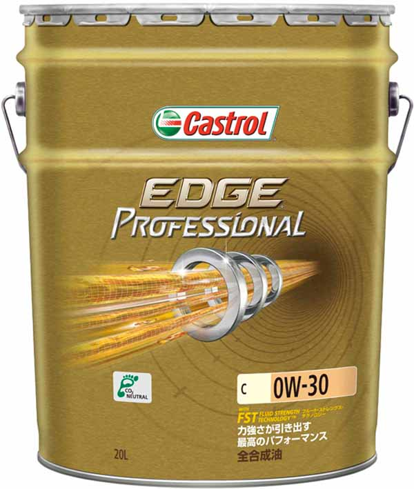 castrol-professional-certified-as-the-worlds-first-co2-neutral-engine-oil20150810-1