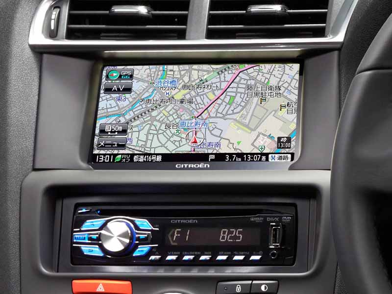 citroen-c4-launch-and-navigation-special-gift-to-purchase-the-first-100-units20150825-4