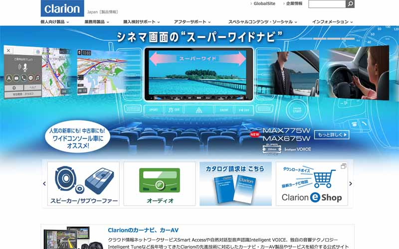 clarion-the-latest-super-wide-navigation-experience-event-in-suzuka-gp-square-implementation-of-the-guidance20150826-1